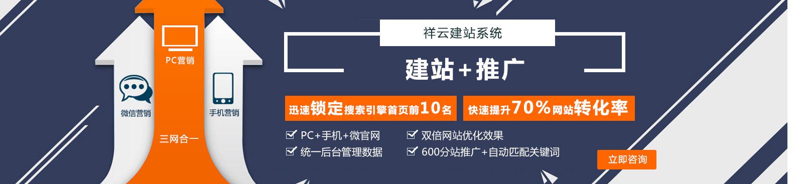 重庆网络推广公司
