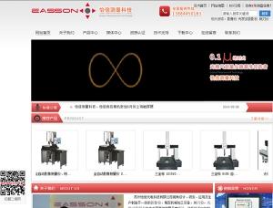 苏州怡信光电科技有限公司