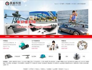 江苏澳盛复合材料科技有限公司